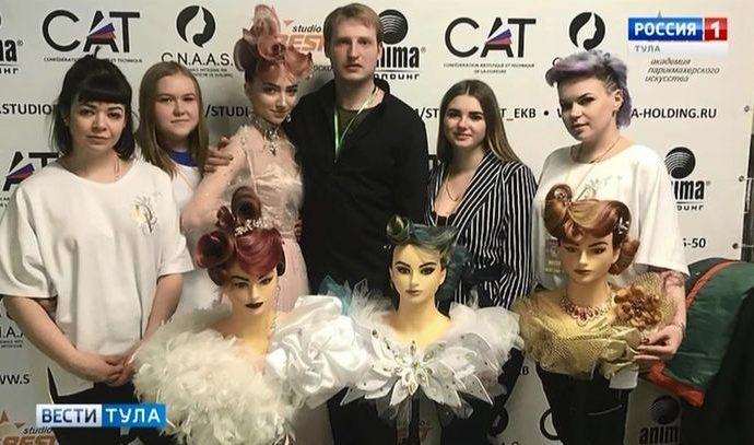Тульские парикмахеры получили «бронзу» международного чемпионата