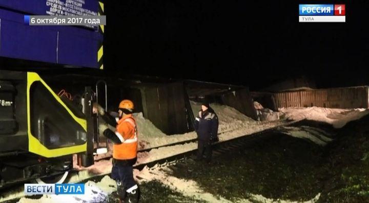 Назван виновный в крушении поезда в Тульской области