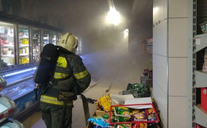 В Туле вспыхнул пожар в супермаркете