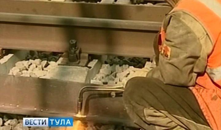 В Тульской области грибники осуждены за кражу рельсов