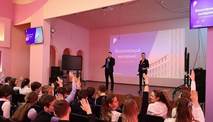 «Ростелеком» организовал для тульских школьников уроки «Безопасного интернета»