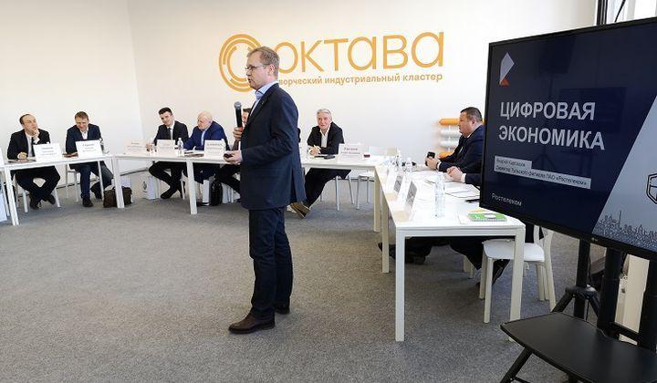 «Ростелеком» представил свои возможности для развития цифровой экономики в Тульском регионе