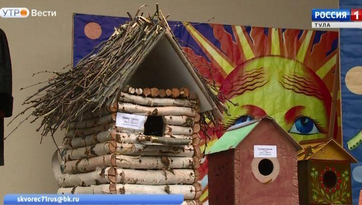 В Тульской области стартует конкурс на лучшее жильё для птиц