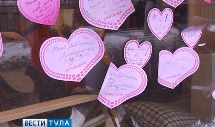 Гостей Центрального парка Тулы окружат любовью
