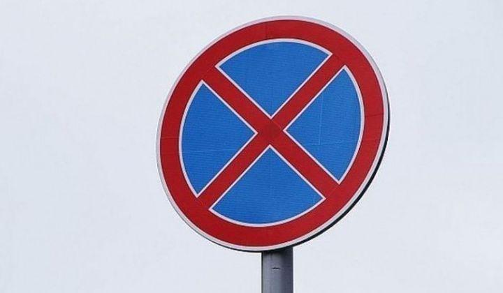 Где ещё в Туле запретят остановку транспорта?