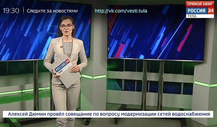 Россия 24 Тула. Эфир от 01.03.2019