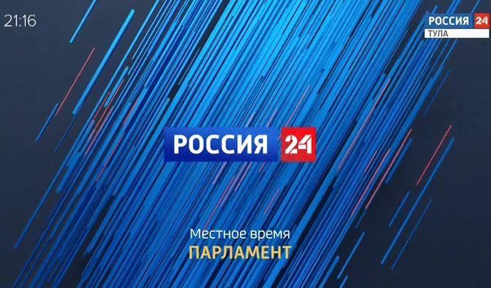 Парламент. Выпуск 06.03.2019