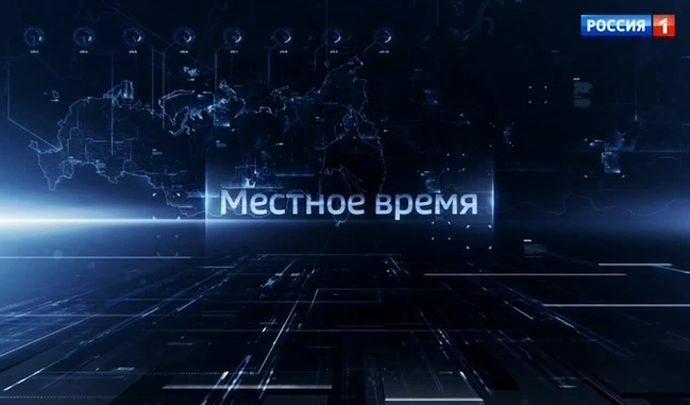 Вести Тула. Эфир от 13.03.2019 (20.45)