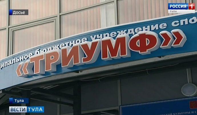 Зам.  руководителя управления капитального строительства Тулы оштрафовали на 30 тыс. рублей