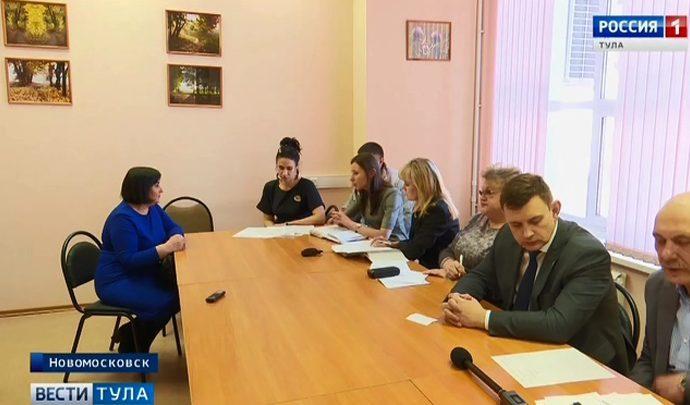 Жителям Новомосковска рассказали о новой системе обращения с твёрдыми коммунальными отходами