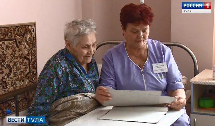 Как долговременный уход  меняет жизнь в социальных учреждениях области?