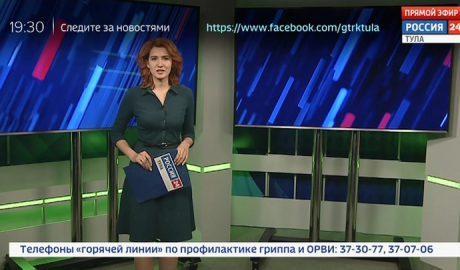 Россия 24 Тула. Эфир от 15.03.2019