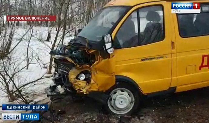 Опасная тенденция -  в Тульской области опять ДТП со школьным автобусом (видео)