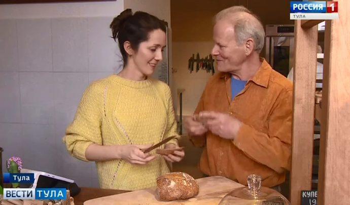 Тулу посетил всемирно известный пекарь