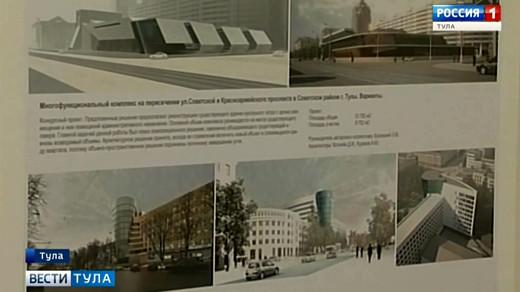 В Туле пройдет конкурс проектов по благоустройству областной столицы