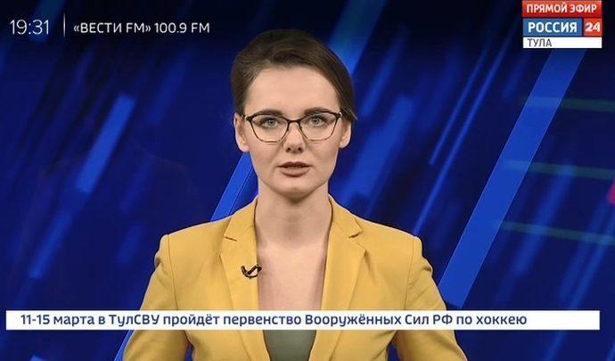 Россия 24 Тула. Эфир от 06.03.2019