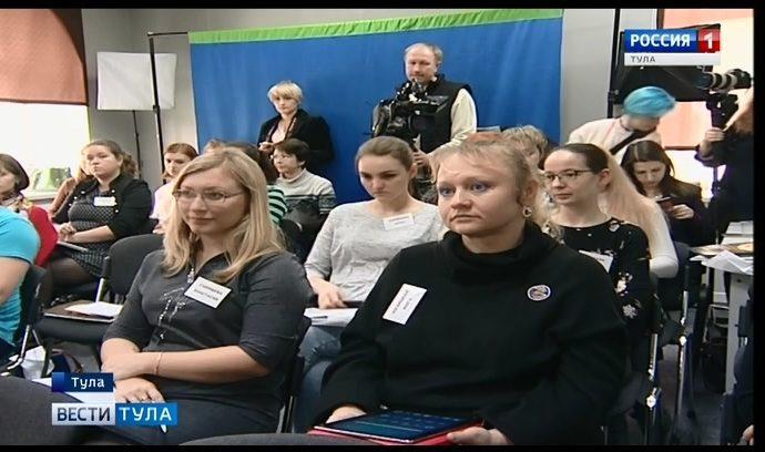 В Туле стартовал федеральный образовательный проект «Мама-предприниматель»