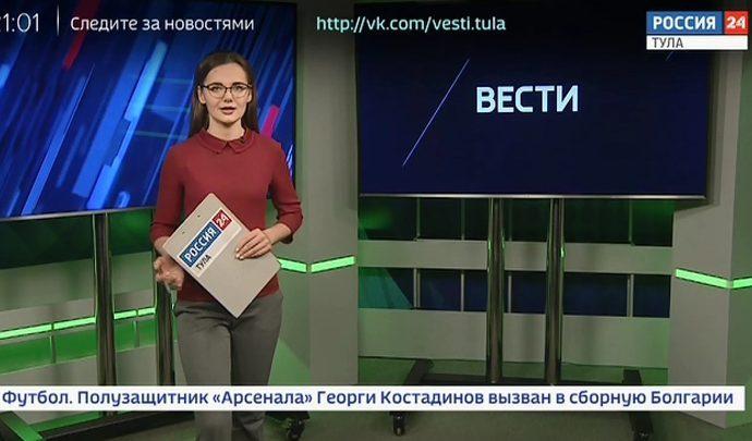 Россия 24 Тула. Эфир от 18.03.2019