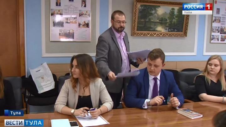 В Туле прошел отбор в состав молодежной избирательной комиссии