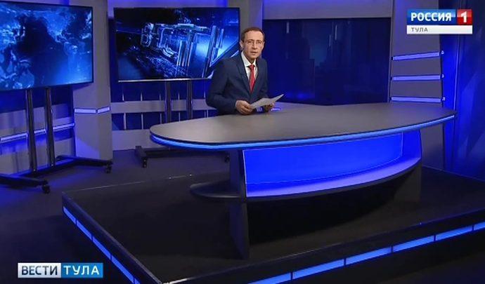 Вести Тула. Эфир от 05.03.2019 (20.45)
