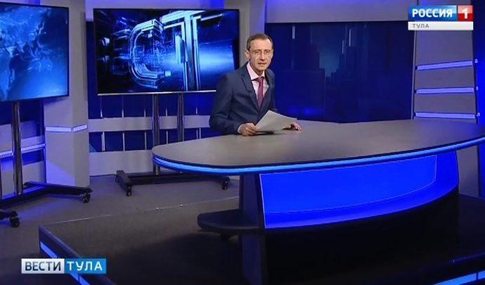 Вести Тула. Эфир от 12.03.2019 (20.45)