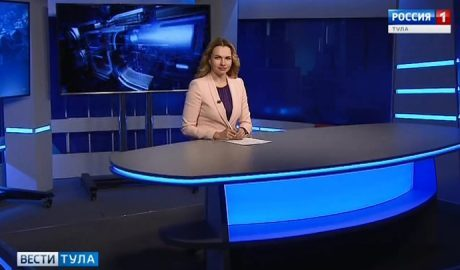 Вести Тула. Эфир от 18.03.2019 (20.45)