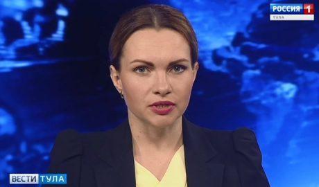 Вести Тула. Эфир от 19.03.2019 (20.45)