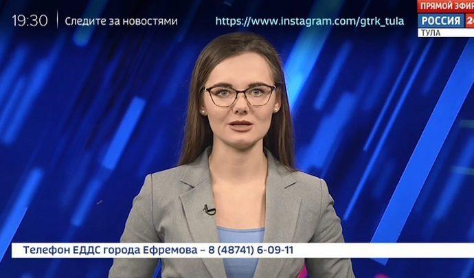 Россия 24 Тула. Эфир от 04.03.2019