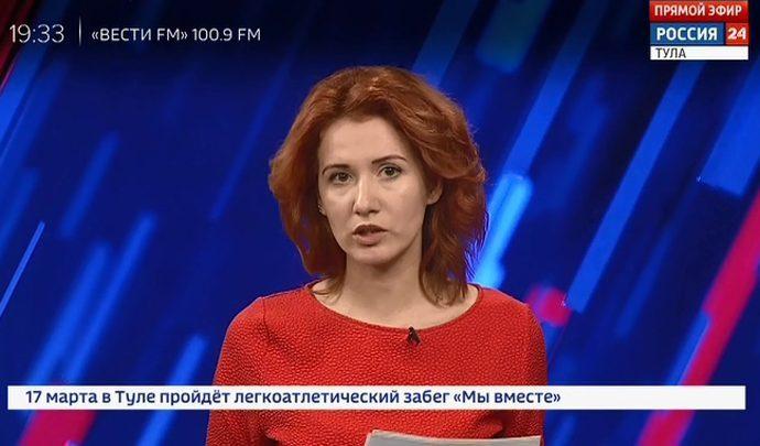 Россия 24 Тула. Эфир от 13.03.2019