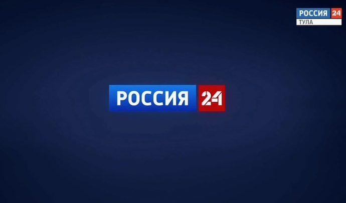 Россия 24 Тула. Эфир от 19.03.2019