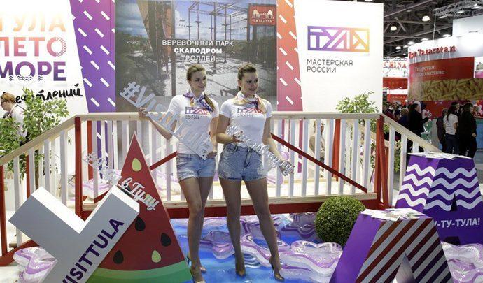 Тульский стенд стал популярным на выставке «Интурмаркет 2019»