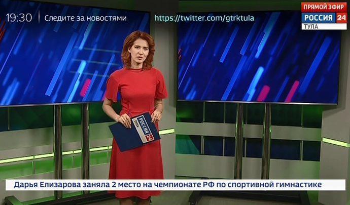 Россия 24 Тула. Эфир от 12.03.2019