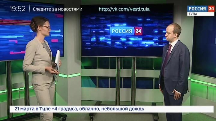 Россия 24 Тула. Эфир от 20.03.2019