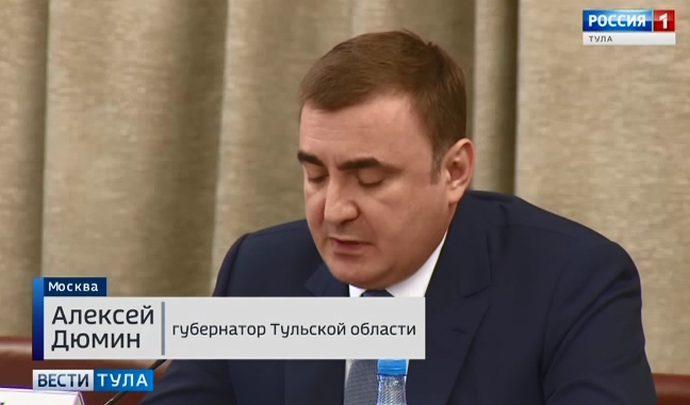 Алексей Дюмин: наша цель - выработка стратегии промышленного роста