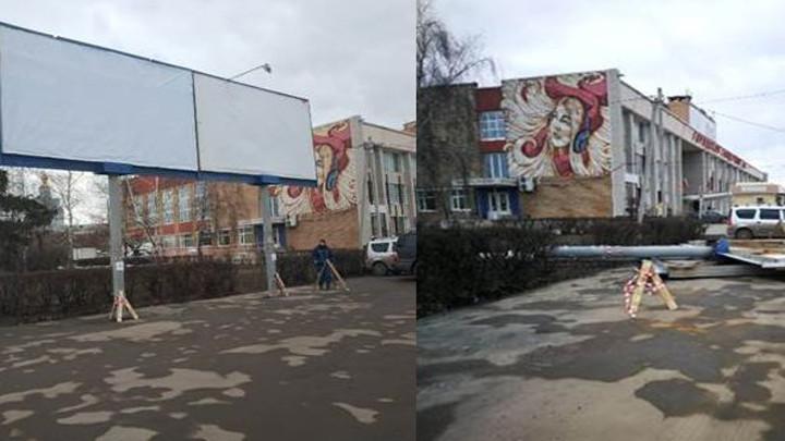 В Туле демонтируют билборды