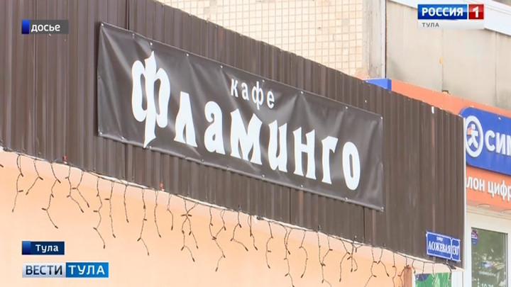 Собственник кафе «Фламинго» приступил к разбору здания