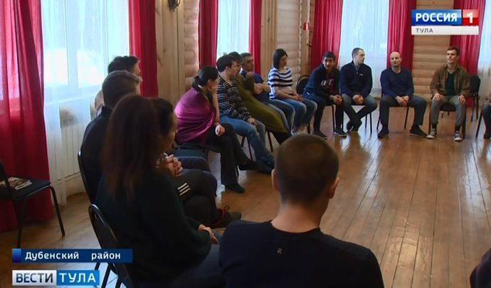 В Туле применили новый метод работы с наркозависимыми подростками