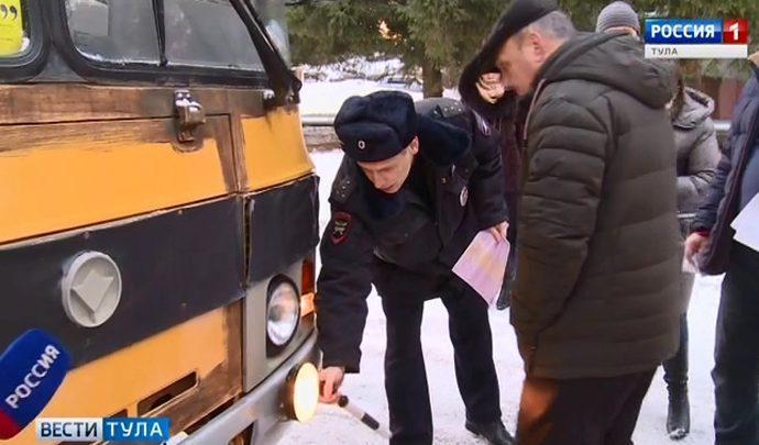 После ДТП со школьными автобусами, в регионе проверяют перевозчиков