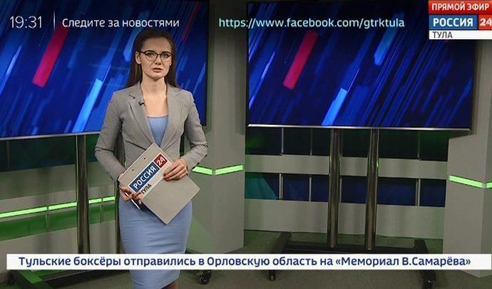 Россия 24 Тула. Эфир от 29.03.2019
