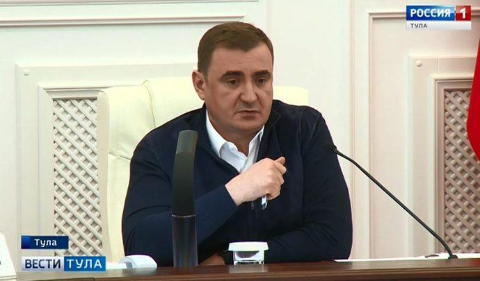 Алексей Дюмин поручил построить специализированный онкологический центр