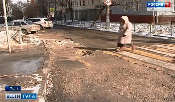 На Первомайской в Туле образовался провал (видео)