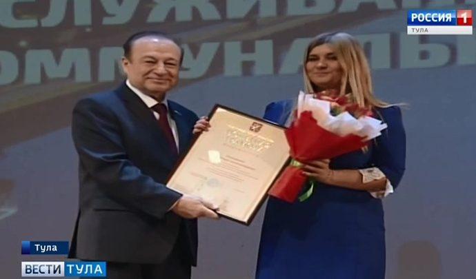 В Туле наградили работников ЖКХ