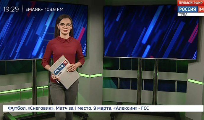 Россия 24 Тула. Эфир от 05.03.2019