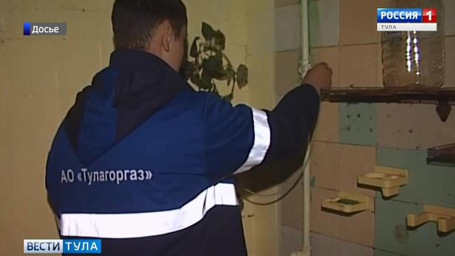 Жителя Ефремова накажут за газ