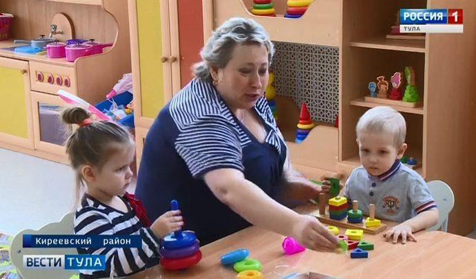 «Солнышко» снова стало радовать жителей Киреевска