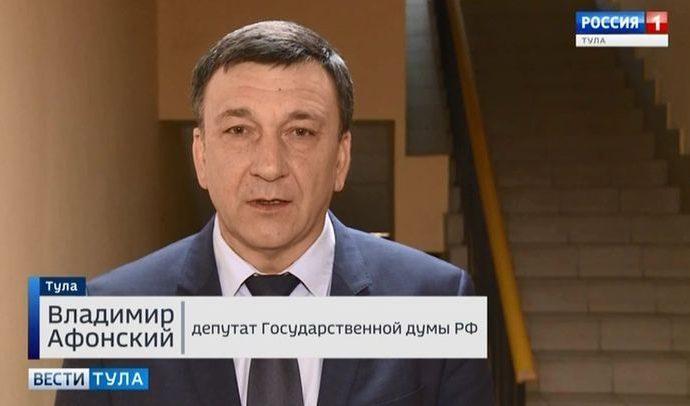 Депутат Госдумы Владимир Афонский о перевозке детей: У нас очень старый автобусный парк