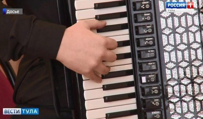 В Туле стартовал международный конкурс баянистов и аккордеонистов