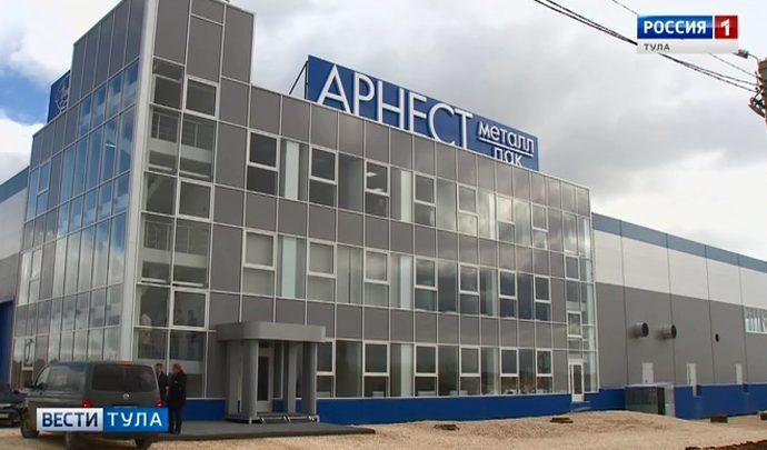 В Тульской области запустили производство жестяных баллонов