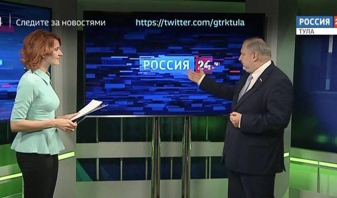 Россия 24 Тула. Эфир от 11.03.2019