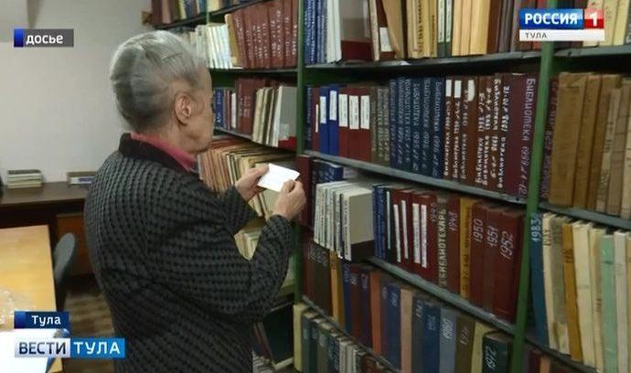 Как Тула готовится стать библиотечной столицей России?